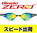 【あす楽対応】【FINA承認】V127MR Tabata タバタ View Blade Zero ブレードゼロ ミラーゴーグル ノンクッション スイミングゴーグル スイムゴーグル くもり止め 水泳 競泳用 FGROR