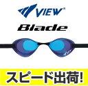 【あす楽対応】【FINA承認】V121MR Tabata タバタ View Blade ブレード ノンクッション ミラーゴーグル スイミングゴーグル スイムゴーグル くもり止め 水泳 競泳用 CBLBL