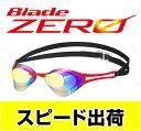 【あす楽対応】【FINA承認】V127MR Tabata タバタ View Blade Zero ブレードゼロ ミラーゴーグル ノンクッション スイミングゴーグル スイムゴーグル くもり止め 水泳 競泳用 VOGO