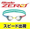 【あす楽対応】【FINA承認】限定カラー!V127RDJ Tabata タバタ View Blade Zero ブレードゼロ ミラーゴーグル ノンクッション スイミングゴーグル スイムゴーグル くもり止め 水泳 競泳用 SKDSL