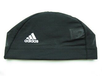 M size only! H8051-757472 adidas adidas swimming Cap Swim Cap Cap swim caps swimming swimming fs3gm