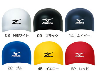 85BV-900 mizuno Mizuno Accel Head Axel head swimming Cap swim caps silicone Cap swimming swimming fs3gm
