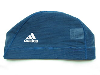 H8051-757471 adidas adidas swimming Cap Swim Cap Cap swim caps swimming swimming fs3gm