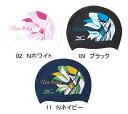 【あす楽対応】N2JW5045 mizuno ミズノ シリコンキャップ スイミングキャップ スイムキャップ 水泳 競泳