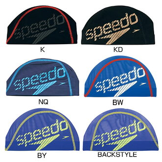 SD92C11 speedo speed swimming Cap Swim Cap Cap swimming swimming fs3gm