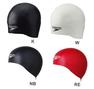SD98C70 speedo speed AQUA-V Cap swimming Cap swim caps silicone Cap swimming swimming Matsuda Takeshi players wear fs3gm