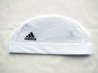 H8051-757470 adidas adidas swimming Cap Swim Cap Cap swim caps swimming swimming fs3gm