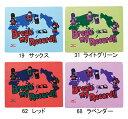 【あす楽対応】N2JY6501 mizuno ミズノ セームタオル パンダ スイムタオル スイミングタオル 水泳 競泳