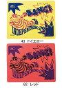 【あす楽対応】N2JY6581 mizuno ミズノ アリスインワンダーランド セームタオル スイムタオル スイミングタオル 水泳 競泳