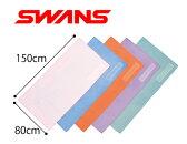 【あす楽対応】SA-29T swans スワンズ ドライタオル マイクロファイバータオル バスタオルサイズ セームタオル スイムタオル スイミングタオル 水泳 競泳