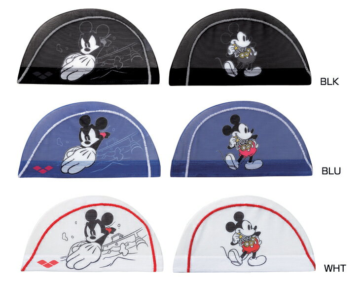 Black and white only! DIS-2360 arena arena disney Disney Mickey swimming Cap Swim Cap Cap swimming swimming fs3gm