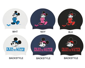 DIS-3307 arena arena disney disney Mickey swimming cap swimming cap silicon cap swimming swimming race fs3gm