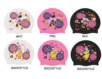 DIS-3308 arena arena disney ディズニーミニー Daisy swimming cap swimming cap silicon cap swimming swimming race fs3gm