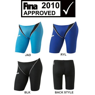 Only as for the black small size! An arrival at swimming race swimsuit half spats swimming race water deep-discount status cheap sale for ARN-1005 arena arena aqua force blue men men! p