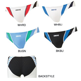 SAR-3103 arena arena men's men's swimming swimsuit double mat W remixing bikini Boomerang pants racing swimsuit fs3gm