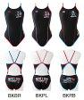 【あす楽対応】S・Lサイズのみ!FSA-5605W arena アリーナ ToughSuit タフスーツ レディース 女性用 スーパーフライバック タフスキン アリーナ君 練習用水着 練習水着 競泳水着 競泳用水着