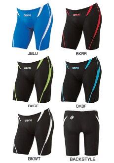 FAR-2508M arena arena X-PYTHON ( x-Python ) mens men's swimming swimsuit half spats for swimming swimwear fs3gm