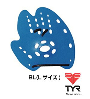 Swimming large size senior use for LMENTOR-BL TYR tear training paddle swimming