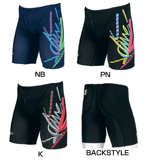 Only as for 130 navy Jr. size! An arrival at SD62C10 speedo speed FASTSKIN XT-W youth boy child service swimming race swimsuit half spats swimming race water deep-discount status cheap sale! tk fs3gm