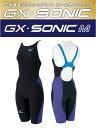 【送料無料】【土曜・日曜日・祝日も発送可】16時までのご注文は当日発送・・FINA承認 高速水着 N2JG4202 GX-SONIC M mizuno ミズノ レディース ハーフスパッツ 女性用 競泳水着