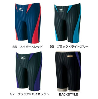 Size L only! 85RP-250 mizuno Mizuno ExerSuits exe suit mens men's practice for swimsuits swimsuit swimwear half spats practice