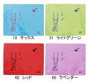 【あす楽対応】N2JY7002 mizuno ミズノ セームタオル 猫 スイムタオル スイミングタオル 水泳 競泳