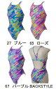 【あす楽対応】N2MA6265 mizuno ミズノ ExerSuits エクサースーツ レディース 女性用 ミディアムカット 練習用水着 練習水着 競泳水着 競泳用水着