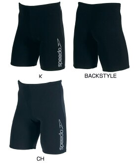 Black M size only! SD81S73 SPEEDO speed fitness swimwear mens men's endurance J-spats swimwear swim discount-cheap sale! TK