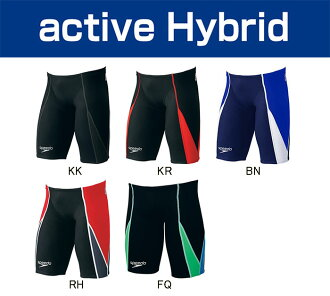 SD72C05 speedo speed Fastskin-XT active Hybrid men's men's swimming swimsuit half spats for swimming swimwear