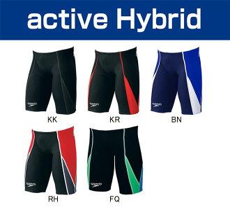 SD72C05 speedo speed Fastskin-XT active Hybrid men's men's swimming swimsuit half spats for swimming swimwear fs3gm