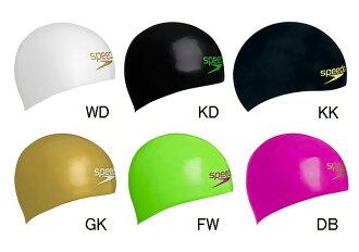 SD92C51A speedo 速度 Fastskin3 游泳帽游泳帽帽矽膠游泳