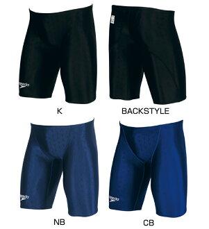 SD71C53 speedo speed FLEX Σ フレックスシグマ mens men's swimming swimsuit half spats for swimming swimwear fs3gm