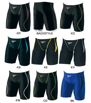 Junior 120-150 size! SD60C53F speedo SPEEDO speed FLEX Σ フレックスシグマ junior men's children's swimming swimsuit half spats racing swimsuit fs3gm