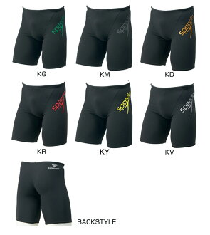 SD82S70 speedo speed DreamTeam dream team men's men's practice for swimwear swimming swimsuit endurance J-spats practice swimwear fs3gm