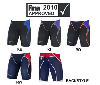 Only as for the small size! An arrival at swimming race swimsuit half spats swimming race water deep-discount status cheap sale for SD70C51 speedo speed Fastskin-XT Hybrid first skin XT hybrid men men! tk