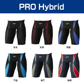 SD72C04 speedo Fastskin3 PRO HYBRID speed men's men's swimming swimsuit half spats racing swimsuit fs3gm