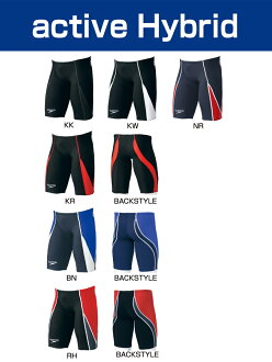 SD72C05 speedo speed Fastskin-XT active Hybrid men's men's swimming swimsuit half spats for swimming swimwear fs3gm