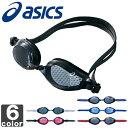 アシックス【asics】ゴーグル DHN807 水泳 スイミング フィットネス くもり止め UVカット 大人用 【ユニセックス】