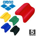 アリーナ【arena】ビート板 ARN-100 水泳 プルブイ プルボード スイミング 練習 トレーニング 【ユニセックス】