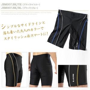 《送料無料》ジョカーレ【JOCARE】メンズフィットネス水着ハーフスパッツJSM007JSM0081407スイミングプール競泳トレーニングマスターズ練習男性用ジム