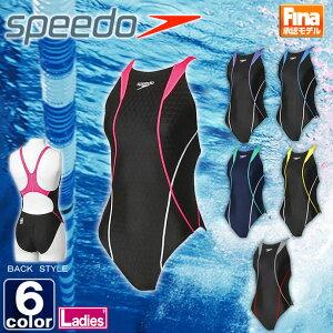 《送料無料》スピード【SPEEDO】レディースFLEXCubeエイムカットスーツSD46B03SD46B0321601スイムウェア水着競泳水泳レースワンピース試合大会婦人ウィメンズ【FINA承認モデル】