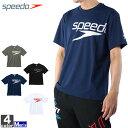 スピード【SPEEDO】メンズ ロゴ Tシャツ SD16T01 1606 トップス 半袖 シャツ トレーニング 水泳 スイムウェア ジム 運動 紳士
