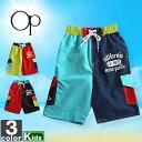 オーシャンパシフィック【OceanPacific】キッズトランクス5644011708スイムウェア水着マリンスポーツサーフィンサーフパンツ海パン海水浴ジュニア子供子ども