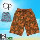 オーシャンパシフィック【OceanPacific】キッズトランクス5644201708スイムウェア水着マリンスポーツサーフィンサーフパンツ海パン海水浴ズボンショーツジュニア子供子ども