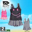 ラスティ【RUSTY】キッズスイムスーツ964-6501708水着スイムウェアワンピーススイミング海水浴プールガールズ女子女児ジュニア子供子ども
