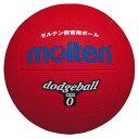 molten (モルテン) ドッジボール0号球 赤 D0R 1710 ハンドボール ドッヂボール