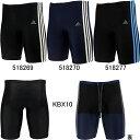アディダス(adidas)男性用 フィットネス水着 メンズ3ストライプスタイツ KBX10