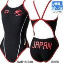 アリーナ(ARENA)女性用 トレーニング水着 タフスーツウイメンズスーパーフライバック SAR-6104W