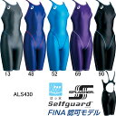 アシックス(asics) 女児用 競泳水着 ジュニアスパッツALS430