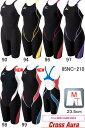☆ミズノ(MIZUNO) 女性用 競泳水着 Cross Aura(クロスオーラ)ジュニアハーフスーツ 85NC-21094 130サイズ★
